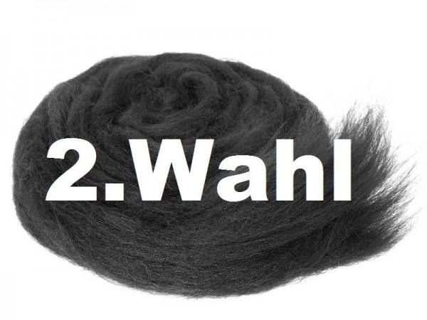 2.Wahl Bergschafwolle (bunt) - schwarzes schaf mittelfein im Band